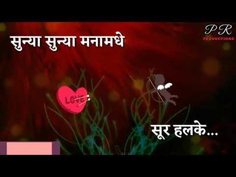 Sunya Sunya sad marathi whatsapp status | Timepass 2 movie |  PRproductions