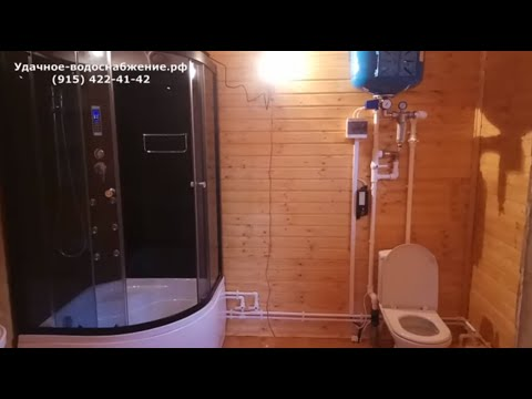 Водопровод и канализация частного дома