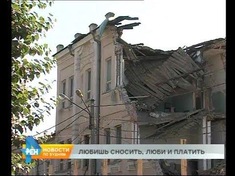 Многомиллионные штрафы могут быть назначены собственнику за снос здания в центре Иркутска