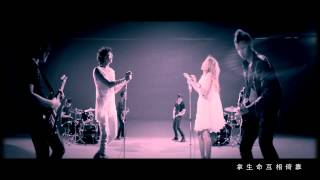 Repeat youtube video [avex官方] 信 & A-Lin 狂風裡擁抱(MV完整版)