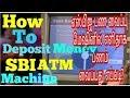 How to Deposit Money without ATM Debit Card in SBI Cash Deposit Machine - Tamil
