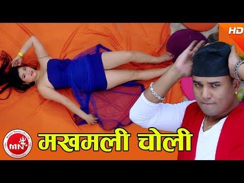 New Nepali Lok Dohori | Makhamali Choli - Sangam Bisa & Samjhana Lamichhane Ft. Shankar & Sukamaya
