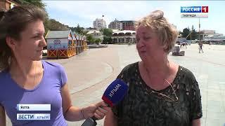 Слишком громко: звуковая реклама в Ялте мешает туристам