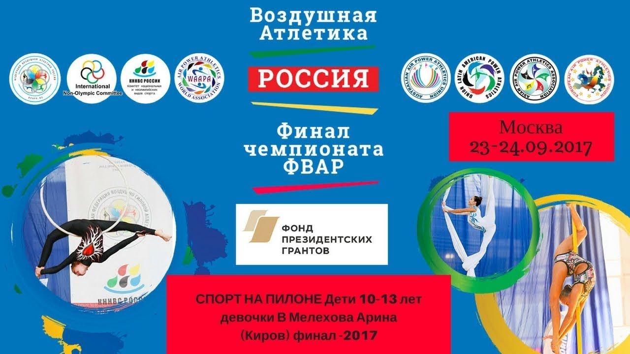 Olimp-food. Com ведущий магазин спортивного питания в челябинске. Осуществляется доставка товаров по россии.