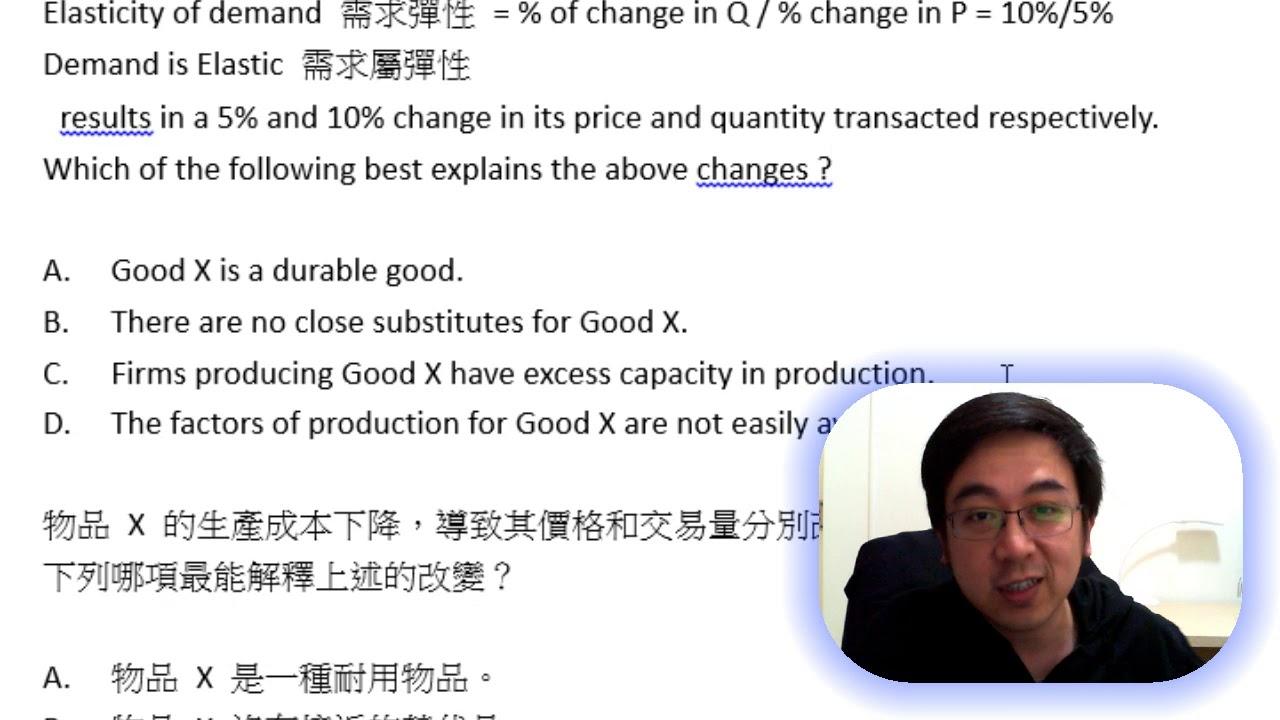 Download Herman Yeung - HKDSE Economics - PP 2016/I/Q15 (題型︰C10) (Market & Price 市場與價格)
