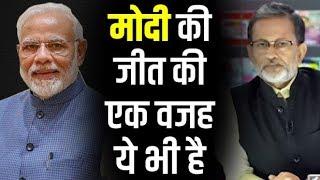 हिंदू-मुस्लिम ध्रुवीकरण की ऐसी कहानियों में भी छिपी है PM Modi की जीत | Election Results 2019