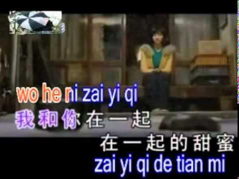 pinyin在心里从此永远有个你zai xin li cong ci yong yuan you ge ni