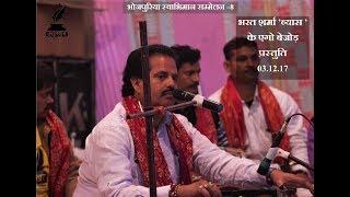 Bharat Sharma Hit Song । काली माई । भरत शर्मा। Devi Geet । Hit Bhojpuri Geet