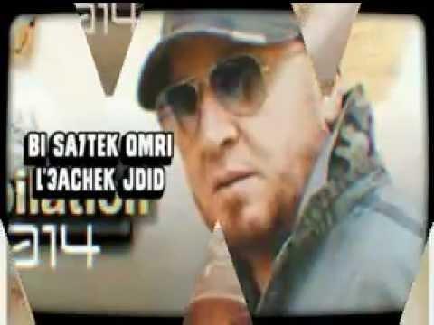 Cheb Bilal - Bi Sa7tek El Achek Jdid
