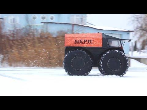 Sherp - Amphibious All-Terrain Vehicle [1080p]