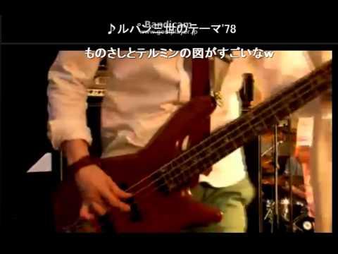 【超演奏してみた】超Band Edition@ニコニコ超会議3【DAY1】