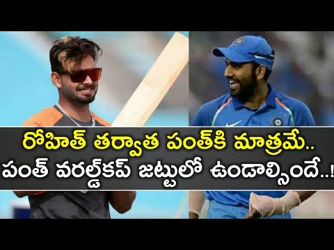 Ashish Nehra Says Match Winner Rishabh Pant Must Have In India's 2019 World Cup Squad Mp3