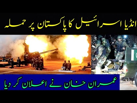 NARENDRA MODI AND INDIA IS READY TO SURPRISE PAKISTAN AND IMRAN KHAN AGAIN | HAQEEQAT NEWS Mp3