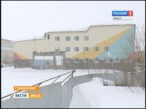 В Губкинском решается судьба  будущей 5-й школы.