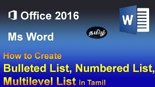 MS word 2016 | Bulleted List, Numbered List, Multilevel List in Tamil