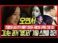 트럼프-김정은 'ICBM' 신경전...'간접 소통' 관심 증폭 / YTN (Yes! Top News)