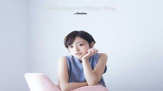 子役として芸能界デビューし、現在では女優として活躍する安達祐実が、5...