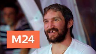 Смотреть видео Овечкин искупался в фонтане по случаю победы в Кубке Стэнли - Москва 24 онлайн