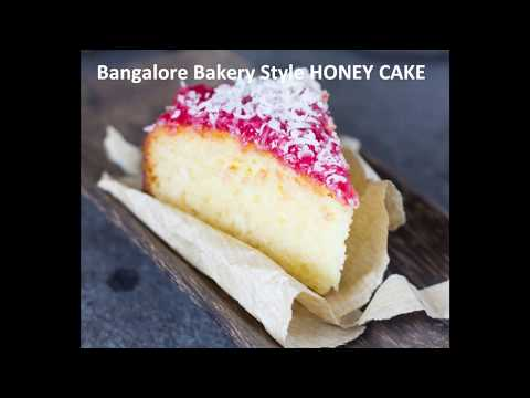 Bangalore Iyengar Bakery style Honey Cake