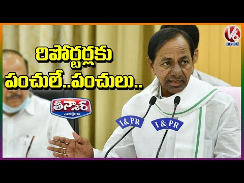 CM KCR funny Punches on Reporter in Press Meets | V6 News