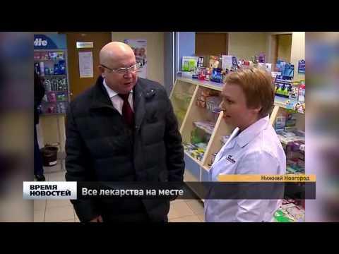 Губернатор Валерий Шанцев проверил наличие лекарств в аптеках Нижнего Новгорода
