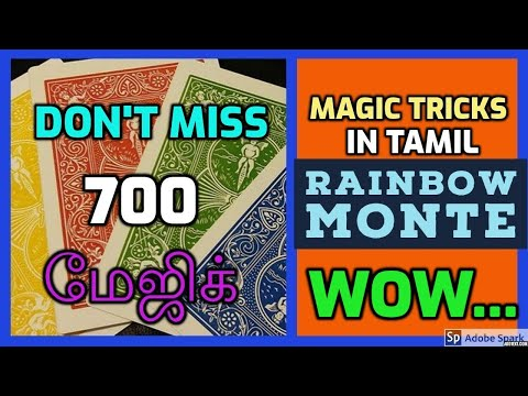 ONLINE TAMIL MAGIC I ONLINE MAGIC TRICKS TAMIL #617 I RAINBOW MONTE