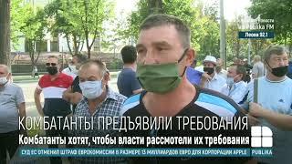 Ветераны войны на Днестре заблокировали проспект Штефана чел Маре