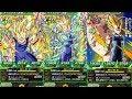 覚醒 LR マジンベジータ AWAKENING STEP BY STEP LR MAJIN VEGETA With SA Animations: Dragonball Z Dokkan Battle