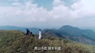 芒种 MANG CHỦNG Triệu Phương Tịnh Pinyin