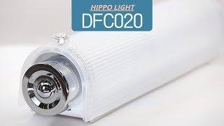 Hippolight 히포라이트 360° [DFC020]…