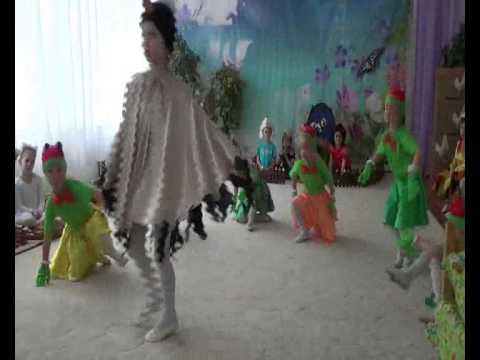 Танец  Две лягушки, две подружки- попрыгушки детский сад №5 Сказка