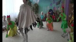 "Танец  ""Две лягушки, две подружки- попрыгушки"" детский сад №5 ""Сказка"""
