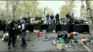 Донецк и Славянск сегодня