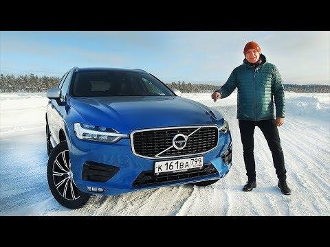 Тест-драйв: Новый Volvo XC60 пересадит всех с Mercedes Benz GLC и BMW X3?