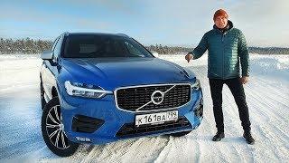 Volvo XC60 2018 // Игорь Бурцев
