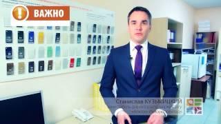 Какой должна быть толщина ленты роллетного профиля Отвечает «АЛЮТЕХ»  http://art-montazh.ru(, 2014-11-11T13:00:33.000Z)