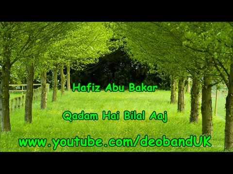 Hafiz Abu Bakar   New Album   Qadam Hai Bilal Aaj 1