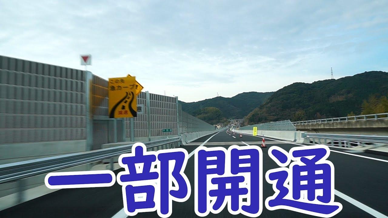 長崎 自動車 道 sa