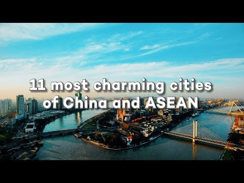Live: 11 most charming cities of China and ASEAN 中国.东盟11座魅力之城