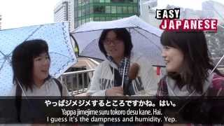 Easy Japanese 2 - Rain in Japan