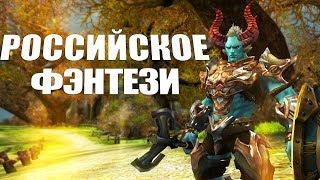 Сфера 3: российское фэнтези для тех, кто постарше
