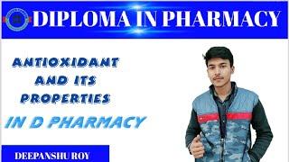 Pharmaceutical chemistry 1 |Antioxidants | DIPLOMA IN PHARMACY हिंदी |
