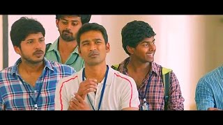 Ennai Nokki Paayum Thotta Teaser Review | Dhanush, Gautham Menon | Trailer