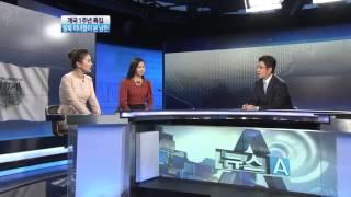 '이제 만나러 갑니다' 출연 탈북 미녀들이 말하는 남한은..._121201_채널A NEWS
