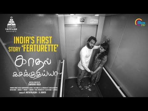 Kadhal Kasakuthaiya | Official Featurette...