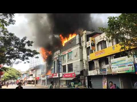 Fire🔥| Shoping Complex| Payyanur| 20/03/2020| Official