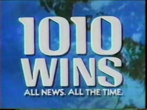 1010Wins Commercial 1995
