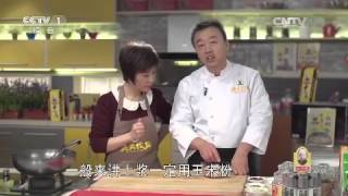 20150126 天天饮食  宫保鸡丁