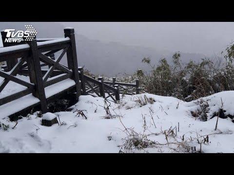合歡山武嶺亭實況LIVE - YouTube