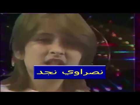 مقدمة فوازير رمضان لعام 1411هـ Youtube